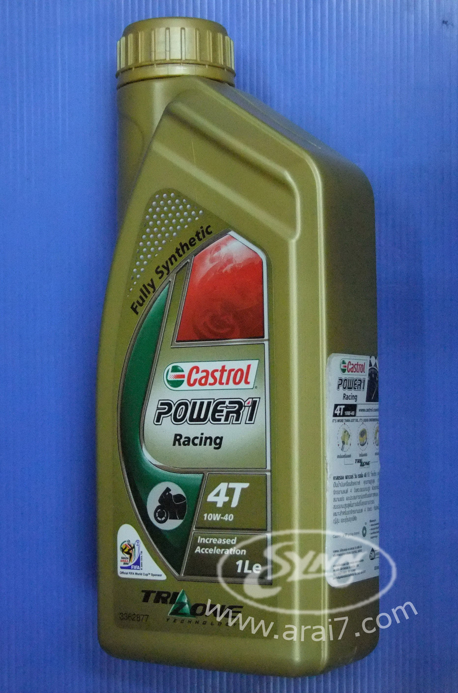 Motorenl 10w40 Perfect Superpower C With Simple Mb Castrol Motorbike Engine Oil Power1 Scooter 4t 10w 40 08 Liter Interesting P Powe